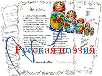 Autour de la russie