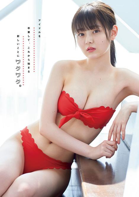 Magazine : ( [Young Magazine] - 2020 / N°31 - Rio Yoshida & Aika Sonoda Staring )