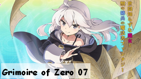 Grimoire of Zero 07