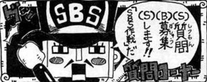 SBS volume 74