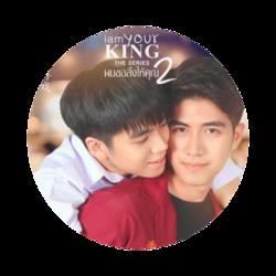 I Am Your King Saison 2