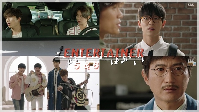 Entertainer - Episodes 5 et 6 -