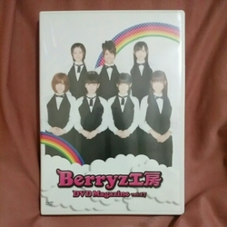 Berryz Koubou DVD Magazine Vol.17