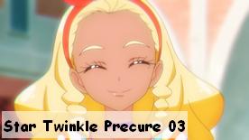 Star☆Twinkle Precure 03