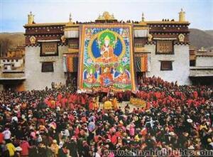 Les Fêtes tibétaines
