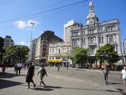 Recife - Oinda