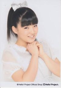 Stacies Shoujo Saisatsu Kageki