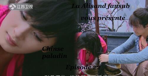 Chinese Paladin 3 Episode 22