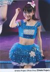 Galerie Morning Musume Concert Tour 2013 Haru Michishige☆Eleven SOUL ~Tanaka Reina Sotsugyou Kinen Special~