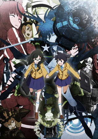 Black Rock Shooter 01 vostfr