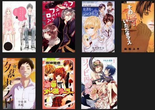 Nouveaux achats de mangas japonais