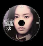 Seonam Girls' High School Investigators / 선암여고 탐정단