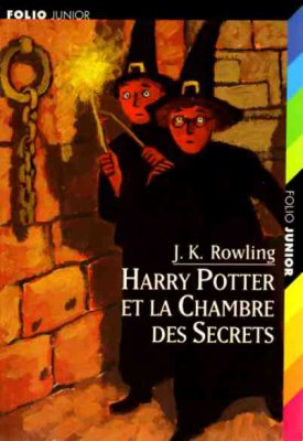 J.K Rowling : Harry Potter T2 - Harry Potter et la chambre des secrets