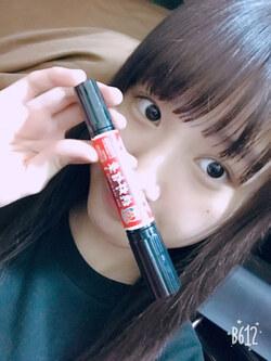 Mckie Yokoyama Reina