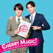 Cherry Magic