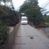 COSTA RICA-pont suspendu