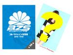 Berryz Koubou Concert Tour 2012 Haru ~Berryz Station ~
