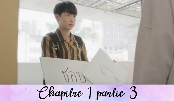 Chapitre 1: Love Actually - 3ème partie