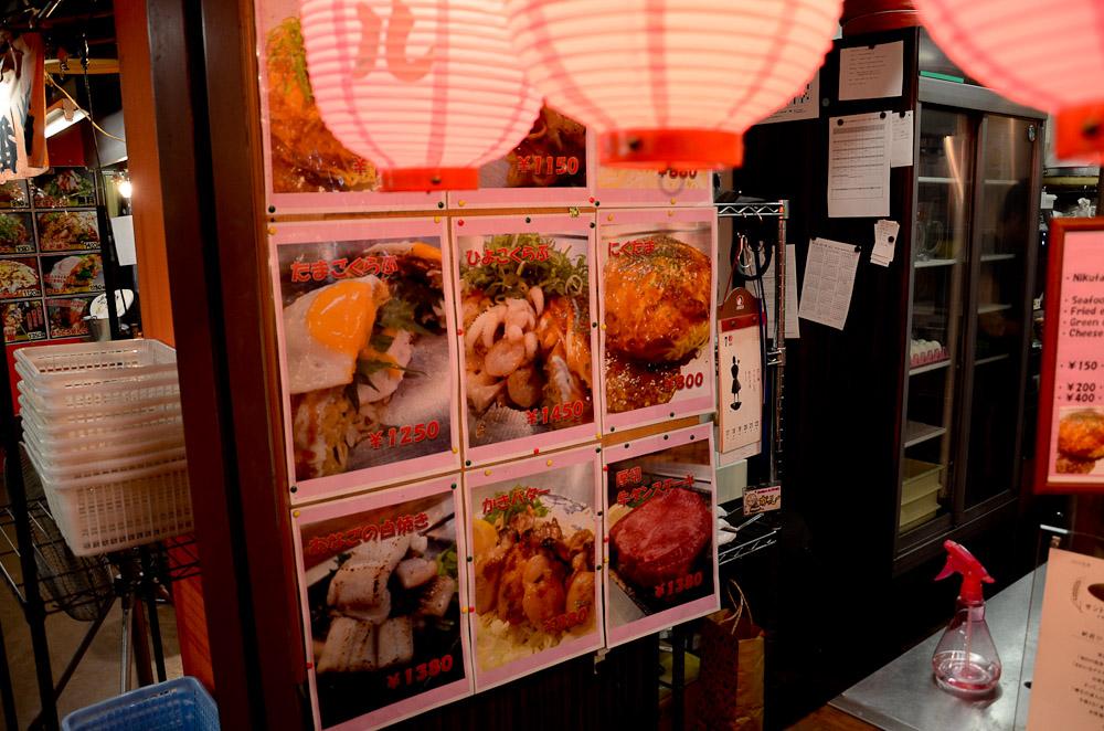 japon hiroshima schnoebelen