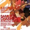 SAMURAI_CHAMPLOO01008