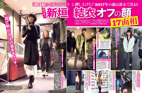 Magazine : ( [Flash] - |10/01/2017| )