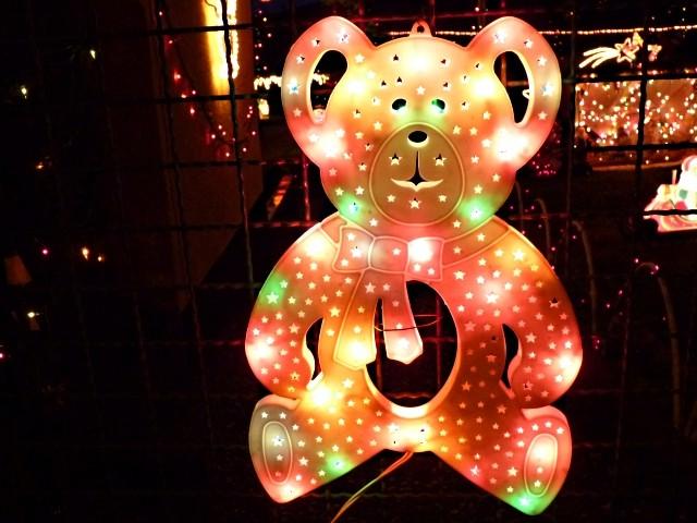 Noël à Cocheren-Moselle 18 26 12 09