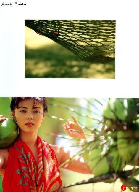Models Collection : ( [purejapan] - |vol.1| Kumiko Takeda/武田久美子 )