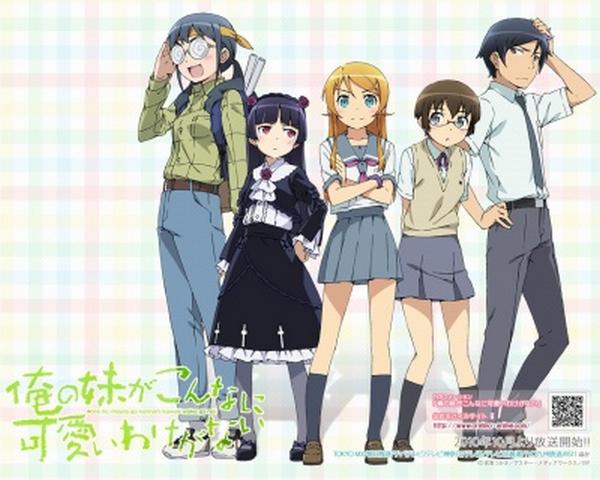 Ore No Imouto Ga Konna Ni Kawaii Wake Ga Nai  saison 2