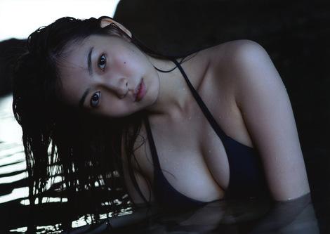 """Photobooks : ( Akari Uemura : First Photobook """"AKARI"""" )"""