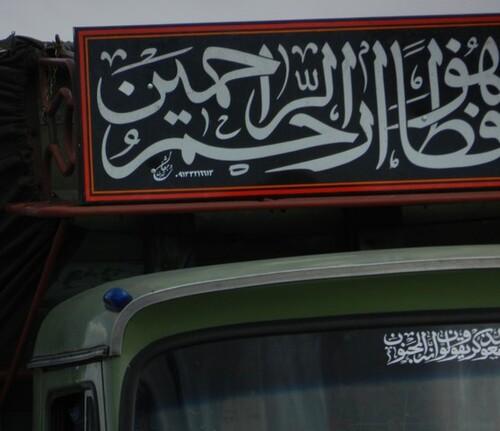 IRAN Chiraz et après...
