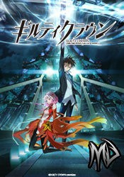 GUILTY CROWN-copie-1