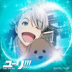 Bon anniversaire Victor <3