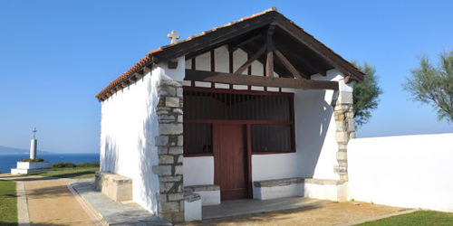 Bidart ( Pyrénées-Atlantiques)