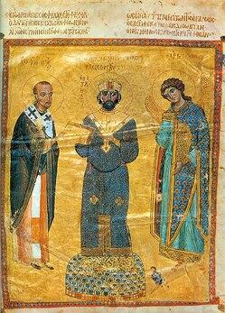 Image illustrative de l'article Nicéphore III Botaniatès