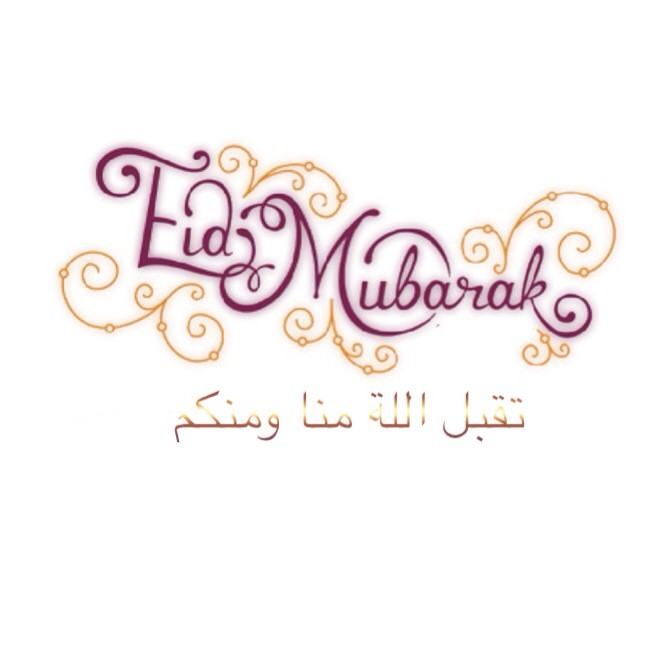 Aid moubarek ~ hajj1435/2014