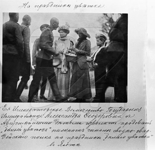 Empress Alexandra, Grand Duchess Tatiana, and Tsarevich Alexei at the White Flower Festival in Yalta: 1914.
