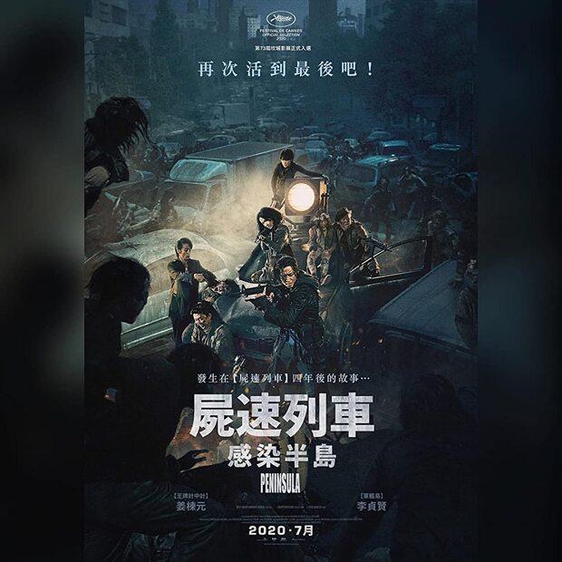 "Fiche Film "" Train To Busan 2 : Peninsula """