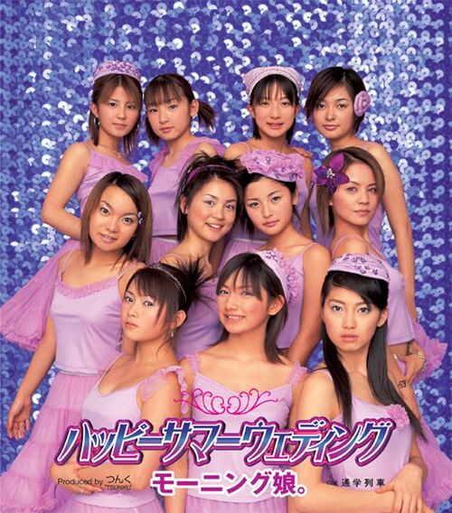 Happy Summer Wedding  morning musume