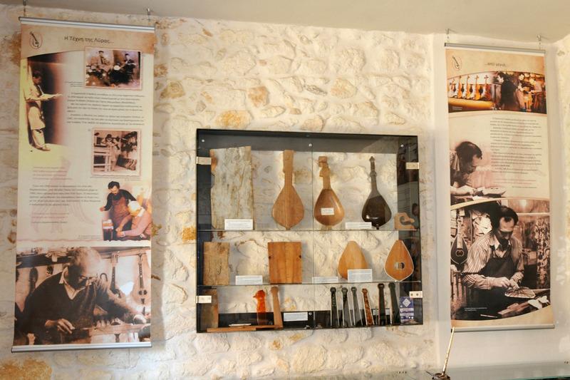 atelier Stagakis, Réthymnon