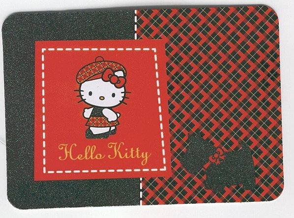 carte-dani-hello-kitty-clem.jpg