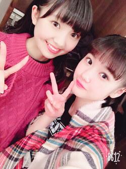 Premier jour  Yokoyama Reina