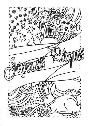 Coloriage-joyeuses-paques- easter (1)