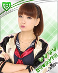 Kei Yasuda 保田圭 Suugaku♥Joshi Gakuen 数学♥女子学園