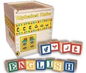 alphabet-kaba.jpg