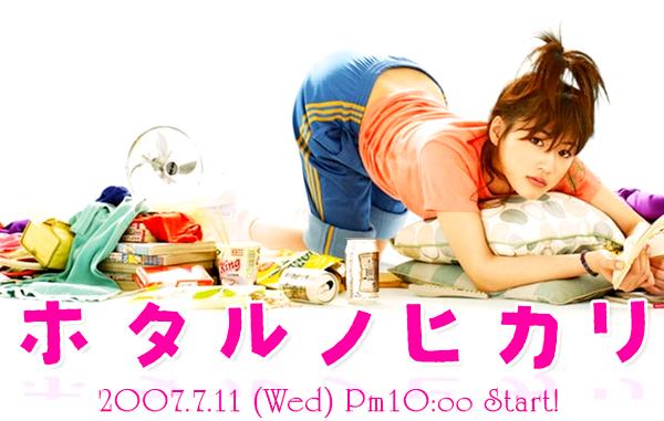 Débrief Vacances de Mai : Quand Hinatai se prend 2 semaines à glandouiller ! / (Part.3) DRAMAS