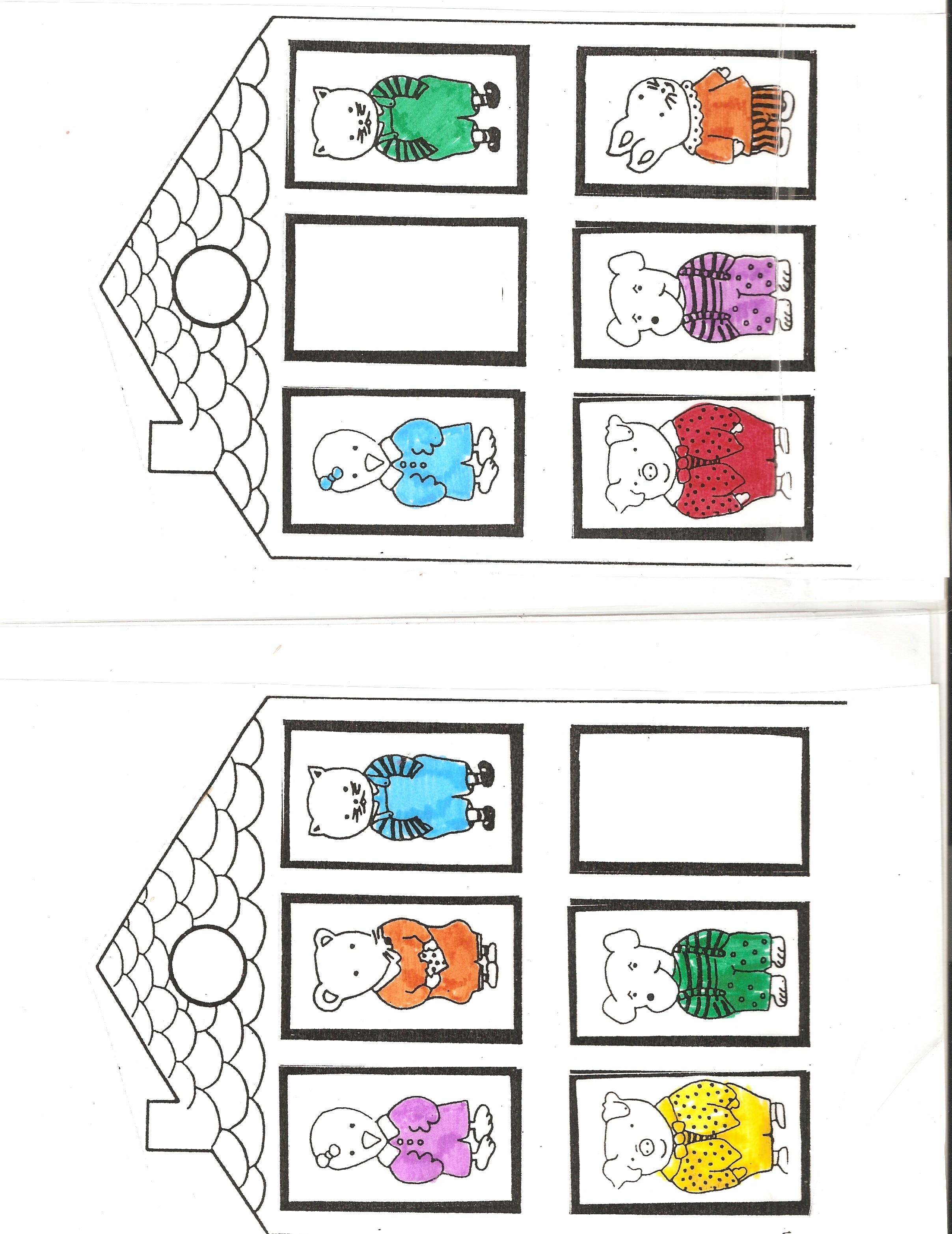 mic mac de arthur et marie nouvelles fiches de difficult s croissantes la classe de wjl. Black Bedroom Furniture Sets. Home Design Ideas