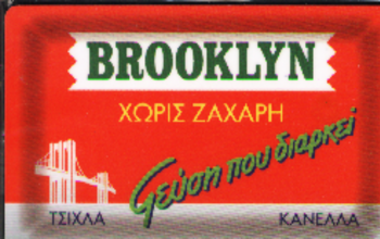 1994 D