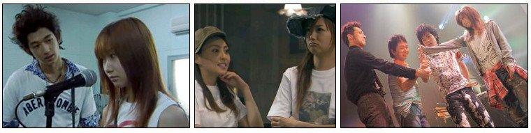 Drama & Film Japonais ❖  Tokyo Friends & Tokyo Friends - Le Film