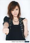 Erina Ikuta 生田衣梨奈 Morning Musume '14 Coupling Collection 2 モーニング娘。'14 カップリングコレクション2