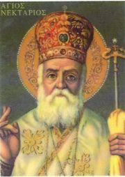 Saint Nectaire d'Egine, Moine en Grèce († 1920)